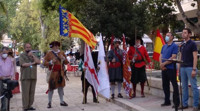 Crónica del Homenaje a Miguel de Cervantes